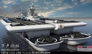 "China's new aircraft carrier…. Still want to say: ""Junk made in China?"""